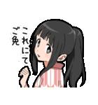 武士カノジョ(改)(個別スタンプ:40)