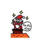 ねこ♡ほっこり クリスマススタンプ(個別スタンプ:03)