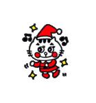 ねこ♡ほっこり クリスマススタンプ(個別スタンプ:09)