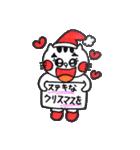 ねこ♡ほっこり クリスマススタンプ(個別スタンプ:14)