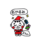 ねこ♡ほっこり クリスマススタンプ(個別スタンプ:15)