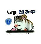 [しほ]の便利なスタンプ!(個別スタンプ:08)