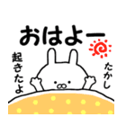 ◆◇ たかし ◇◆ 専用の名前スタンプ(個別スタンプ:01)