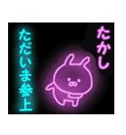 ◆◇ たかし ◇◆ 専用の名前スタンプ(個別スタンプ:02)
