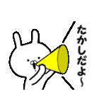 ◆◇ たかし ◇◆ 専用の名前スタンプ(個別スタンプ:30)