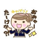 かわいい名古屋弁JK 2(個別スタンプ:01)