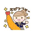 かわいい名古屋弁JK 2(個別スタンプ:02)