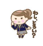 かわいい名古屋弁JK 2(個別スタンプ:03)