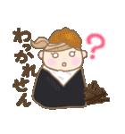 かわいい名古屋弁JK 2(個別スタンプ:04)