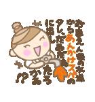 かわいい名古屋弁JK 2(個別スタンプ:05)