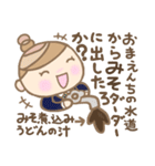 かわいい名古屋弁JK 2(個別スタンプ:06)