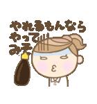 かわいい名古屋弁JK 2(個別スタンプ:07)