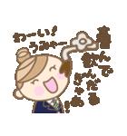 かわいい名古屋弁JK 2(個別スタンプ:08)