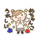 かわいい名古屋弁JK 2(個別スタンプ:09)