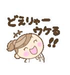 かわいい名古屋弁JK 2(個別スタンプ:10)