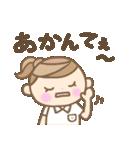 かわいい名古屋弁JK 2(個別スタンプ:13)