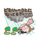 かわいい名古屋弁JK 2(個別スタンプ:14)