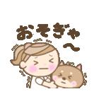 かわいい名古屋弁JK 2(個別スタンプ:15)