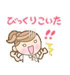 かわいい名古屋弁JK 2(個別スタンプ:16)