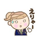 かわいい名古屋弁JK 2(個別スタンプ:17)
