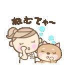 かわいい名古屋弁JK 2(個別スタンプ:18)