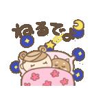 かわいい名古屋弁JK 2(個別スタンプ:19)