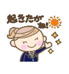 かわいい名古屋弁JK 2(個別スタンプ:20)