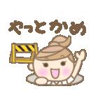 かわいい名古屋弁JK 2(個別スタンプ:22)