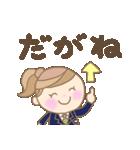 かわいい名古屋弁JK 2(個別スタンプ:23)
