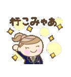 かわいい名古屋弁JK 2(個別スタンプ:24)