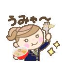 かわいい名古屋弁JK 2(個別スタンプ:25)