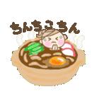 かわいい名古屋弁JK 2(個別スタンプ:26)