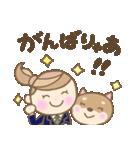 かわいい名古屋弁JK 2(個別スタンプ:29)