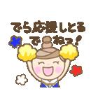 かわいい名古屋弁JK 2(個別スタンプ:30)