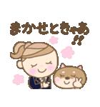かわいい名古屋弁JK 2(個別スタンプ:31)