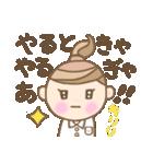 かわいい名古屋弁JK 2(個別スタンプ:32)