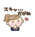 かわいい名古屋弁JK 2(個別スタンプ:33)