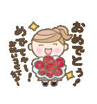 かわいい名古屋弁JK 2(個別スタンプ:34)