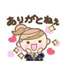 かわいい名古屋弁JK 2(個別スタンプ:35)