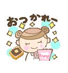 かわいい名古屋弁JK 2(個別スタンプ:37)