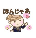 かわいい名古屋弁JK 2(個別スタンプ:38)