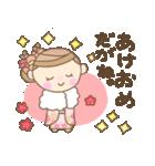 かわいい名古屋弁JK 2(個別スタンプ:40)
