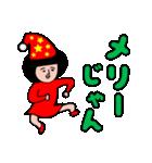 マロのクリスマスタンプ(個別スタンプ:01)