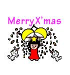 マロのクリスマスタンプ(個別スタンプ:04)