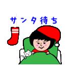 マロのクリスマスタンプ(個別スタンプ:07)