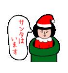 マロのクリスマスタンプ(個別スタンプ:10)