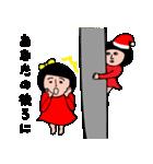 マロのクリスマスタンプ(個別スタンプ:11)
