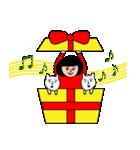 マロのクリスマスタンプ(個別スタンプ:14)