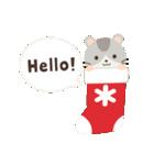 ハムスターのハッピー☆クリスマス(個別スタンプ:02)