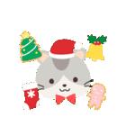 ハムスターのハッピー☆クリスマス(個別スタンプ:04)
